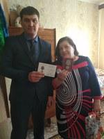 Вручение юбилейных медалей к 75-летию ВОВ